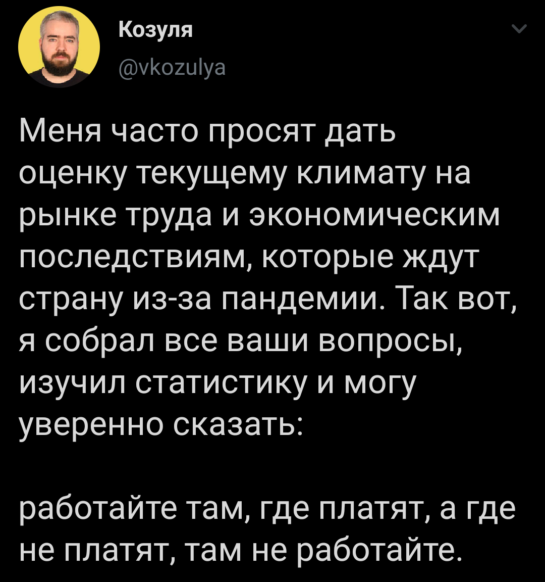https://cs10.pikabu.ru/post_img/big/2020/04/23/7/1587637174137370007.png
