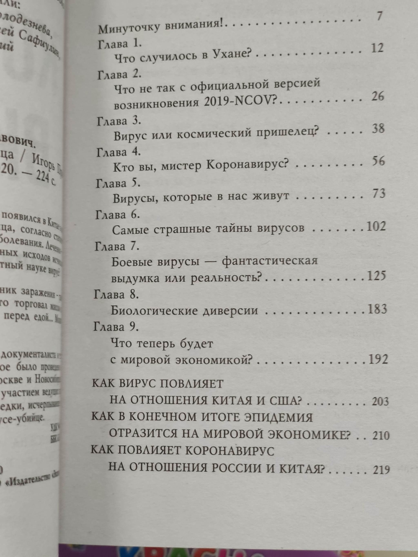 https://cs10.pikabu.ru/post_img/big/2020/05/07/7/1588850806118391509.jpg