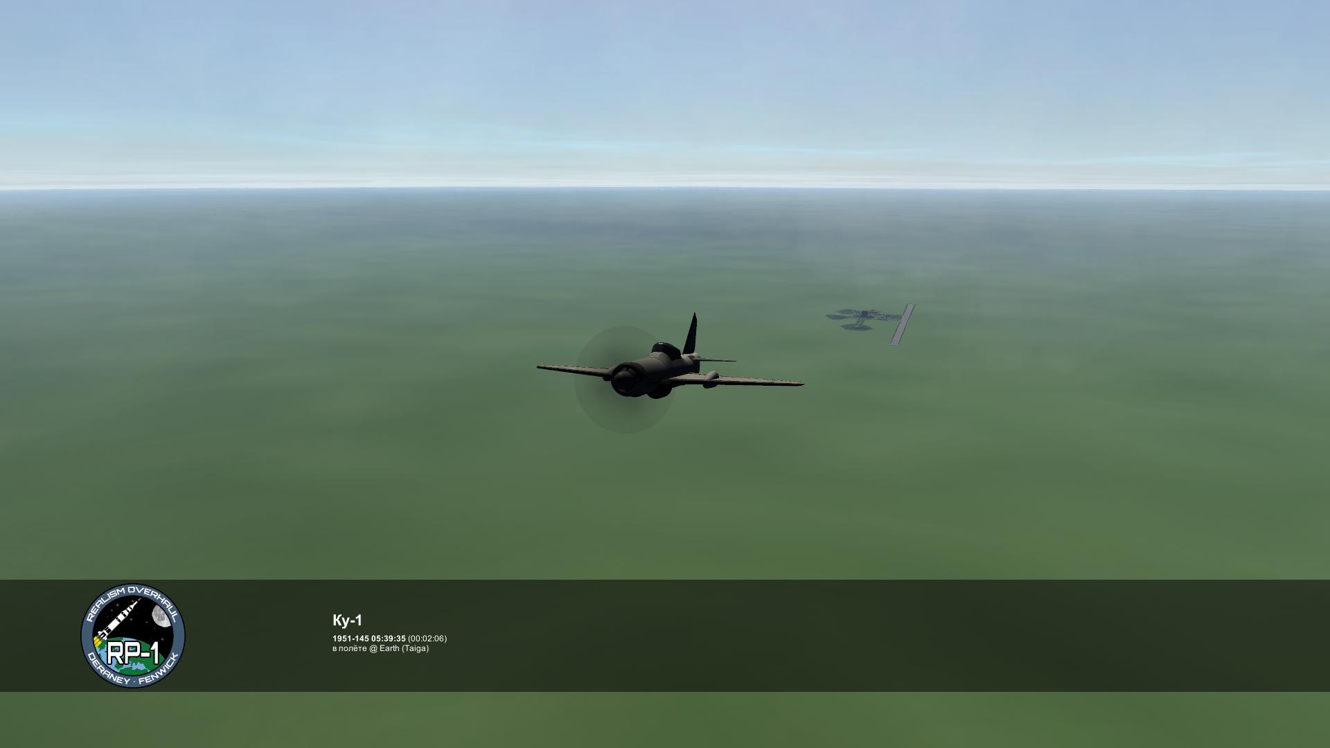 Обои боевой самолет, ночь, освещение, свет, крылатая машина. Авиация foto 2