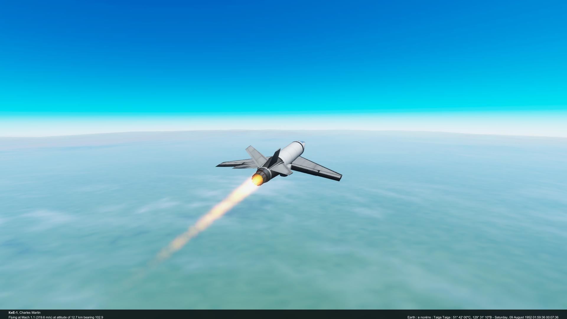 Обои боевой самолет, ночь, освещение, свет, крылатая машина. Авиация foto 5