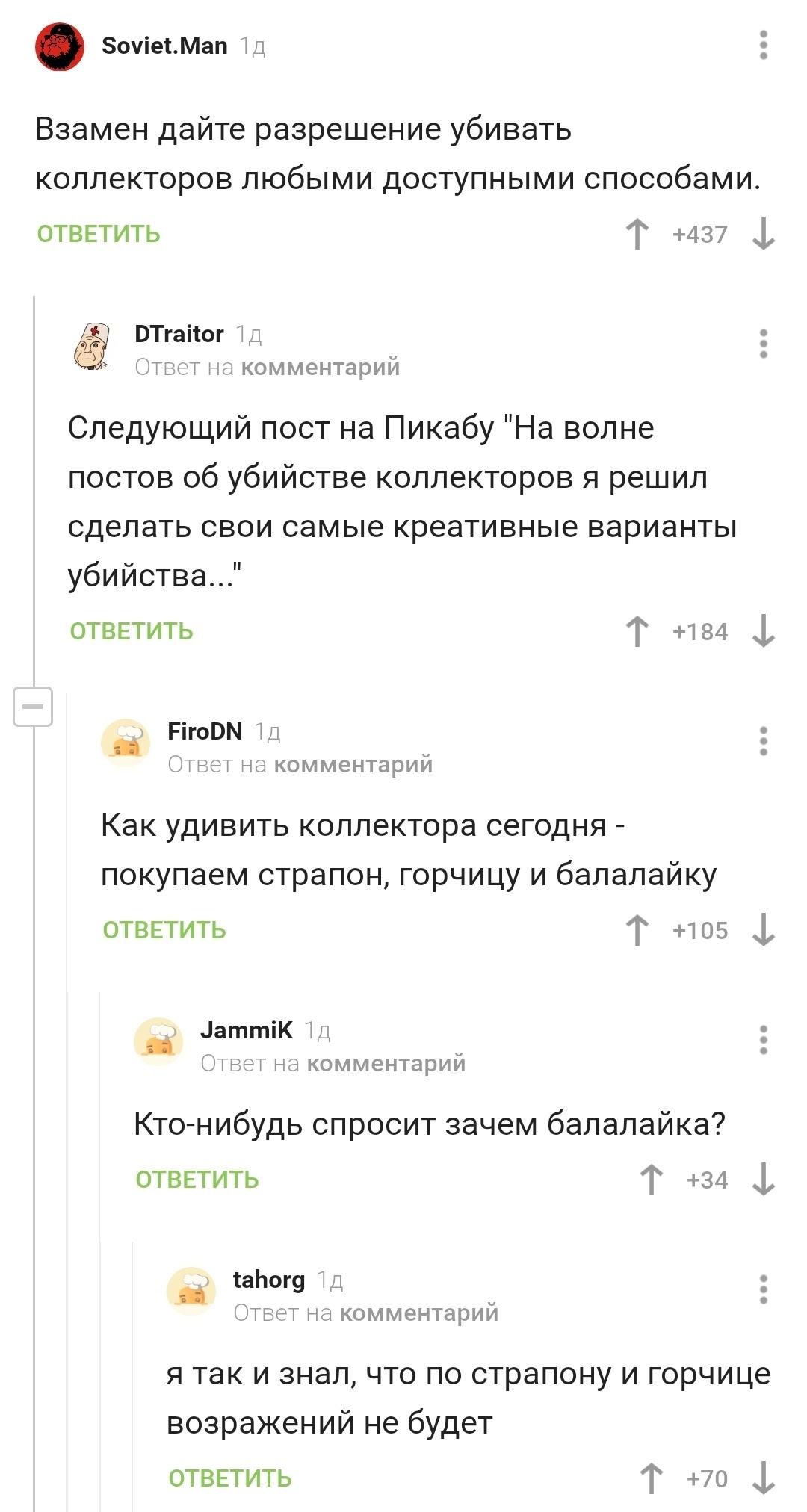 Выебал в анал русскую школьницу
