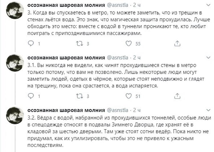 https://cs10.pikabu.ru/post_img/big/2020/07/06/9/1594051064153642660.jpg