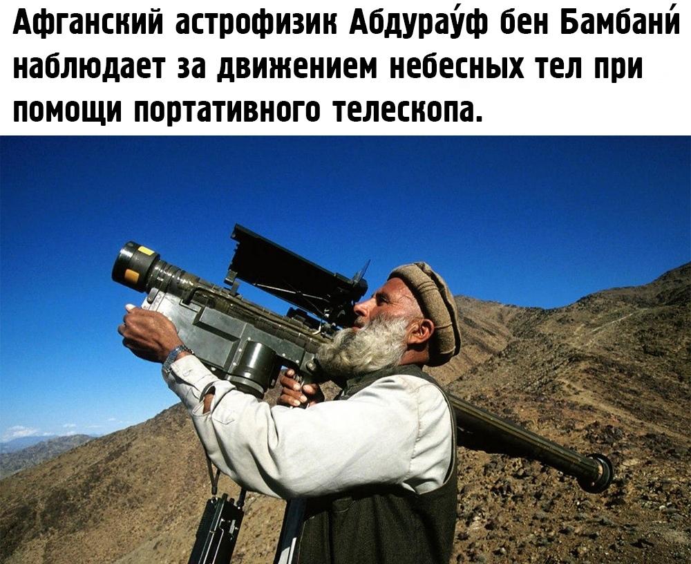 https://cs10.pikabu.ru/post_img/big/2020/10/17/7/1602934888125611876.jpg