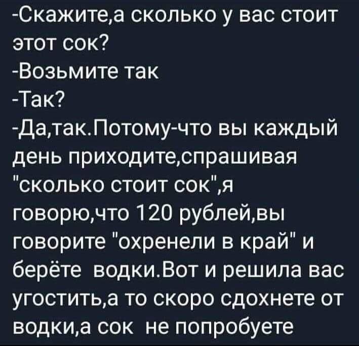https://cs10.pikabu.ru/post_img/big/2020/10/17/8/1602936569187681167.jpg