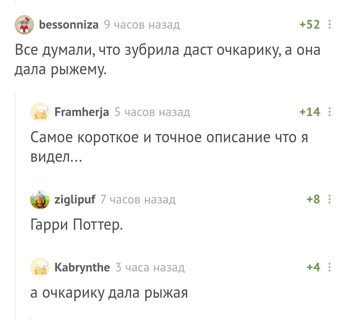 https://cs10.pikabu.ru/post_img/big/2020/10/20/11/1603223768156439707.jpg