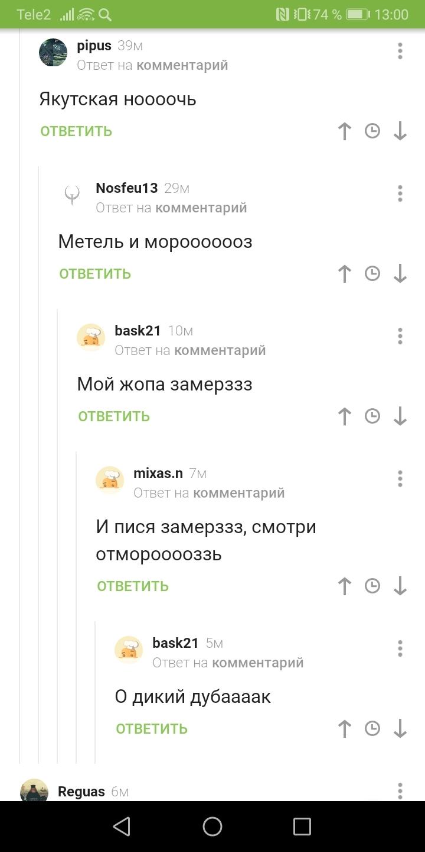 https://cs10.pikabu.ru/post_img/big/2020/12/08/5/1607407321152559734.jpg