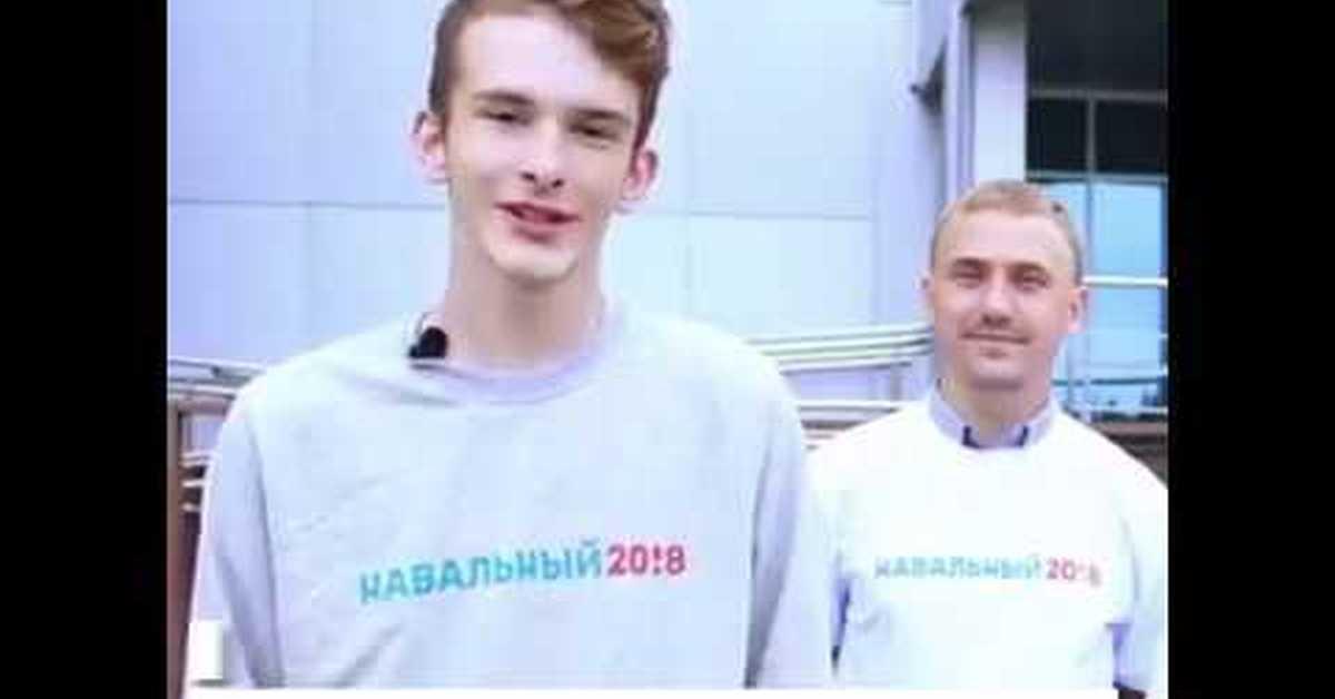 Картинки по запросу призвали сдавать кровь на донаты Навального