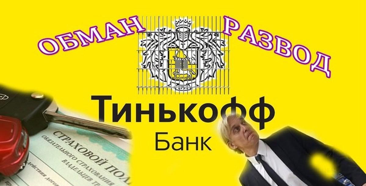 волго вятский банк пао сбербанк юридический адрес